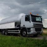 Нови автоцистерни/ New tank trucks